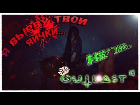 Outlast 2 (Let's play) #1 - ДЕРЕВЕНСКАЯ ВЕДЬМА