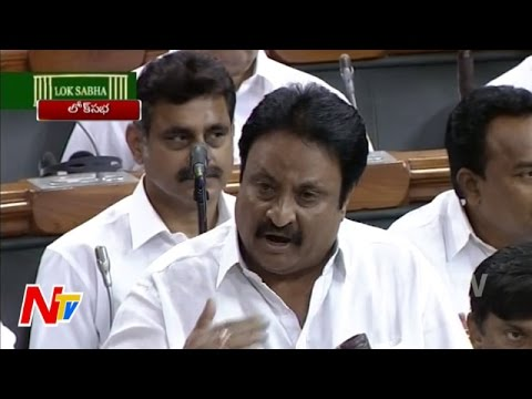 TRS MP Jithender Reddy Demands for Separate High Court for Telangana in Parliament