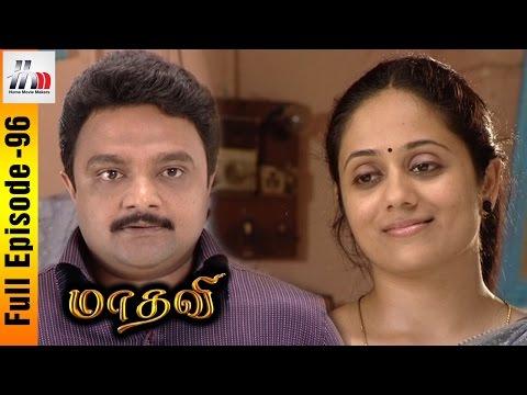 Madhavi Tamil Serial | Episode 96 | Madhavi Full Episode | Sara | Seenu | Home Movie Makers
