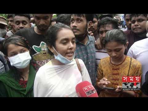 উত্তপ্ত রাজপথ, শ্লোগানে হুংকার!    Somoy TV