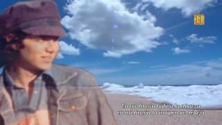 Camilo Sesto - Que será de ti - HD