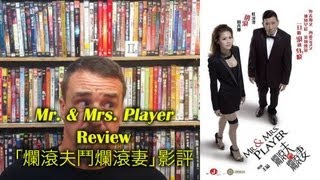 Nonton Mr    Mrs  Player                       Movie Review Film Subtitle Indonesia Streaming Movie Download