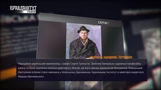 Україна щодня. Історія – 5 липня