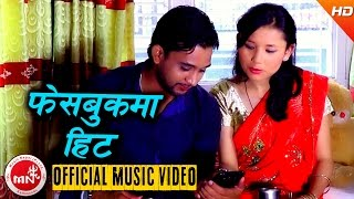Facebook Ma Hit - Shobita Rishal & Rajan Ruchal