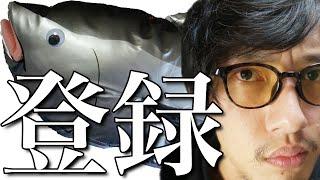 まぐにぃチャンネルのご紹介【3代目紹介動画】