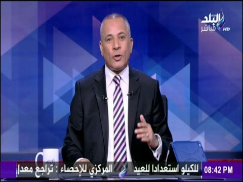 أحمد موسى يكشف سر اختفاء الفتيات بالإسكندرية
