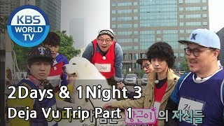 Nonton 2 Days and 1 Night - Season 3 : Devaju trip Part.1 (2014.06.15) Film Subtitle Indonesia Streaming Movie Download