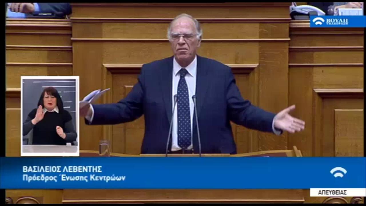 Βουλή: Η δευτερολογία του Β. Λεβέντη στην Ώρα του Πρωθυπουργού