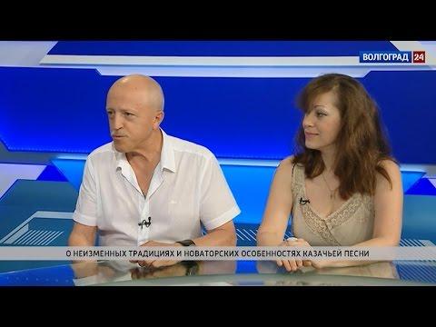 О неизменных традициях и новаторских особенностях казачьей песни. Геннадий и Татьяна Сипотенковы