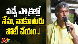 MP Kesineni Nani Unhappy with TDP High Command
