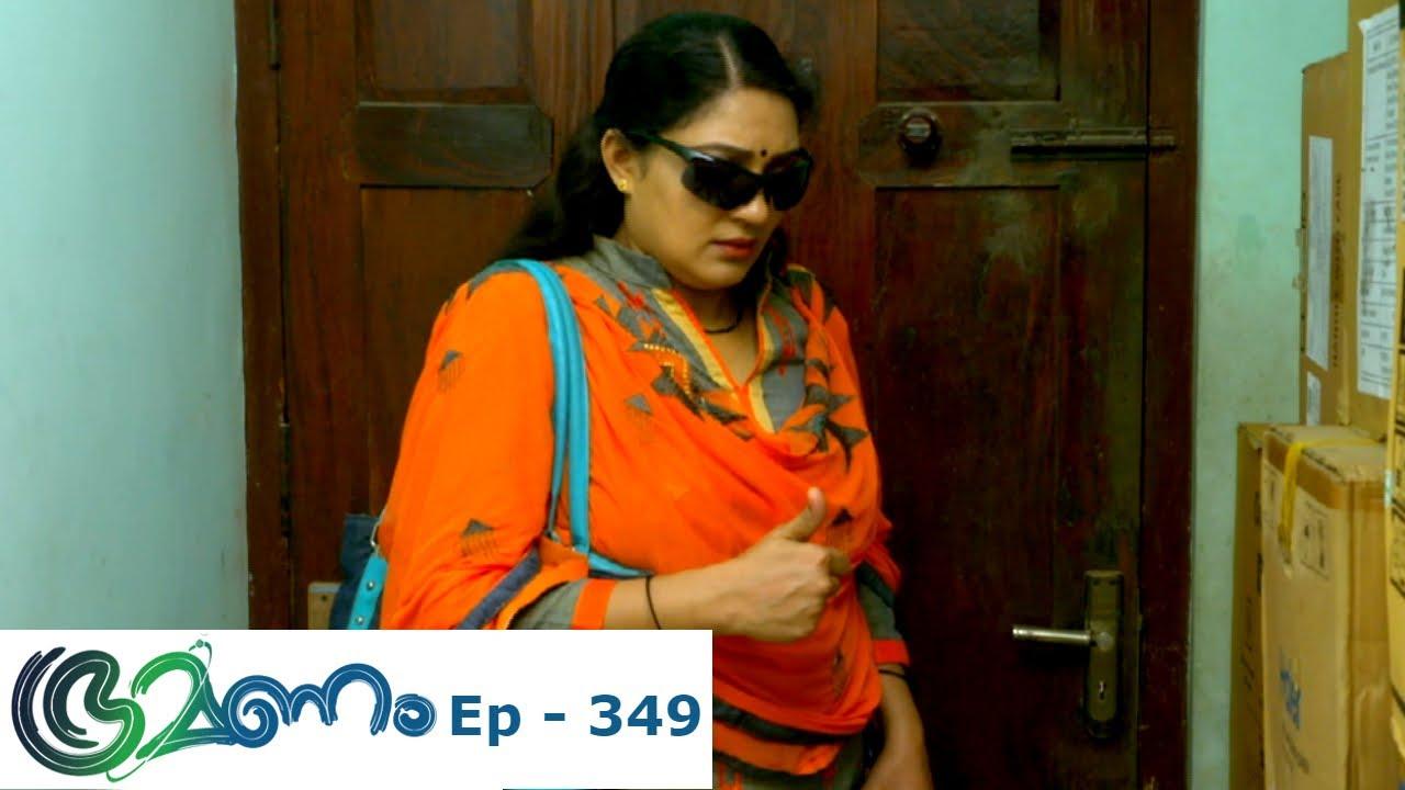 Bhramanam June 18,2016 Epi 349 TV Serial