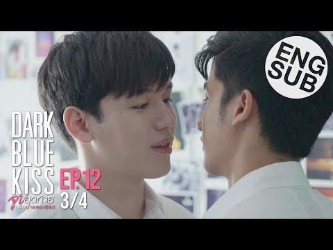 [Eng Sub] Dark Blue Kiss จูบสุดท้ายเพื่อนายคนเดียว | EP.12 [3/4] | ตอนจบ