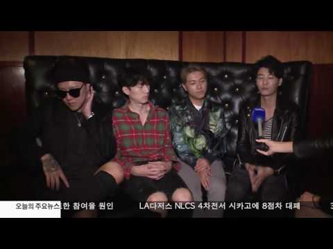'K 인디밴드' 장르의 다양화 10.20.16 KBS America News