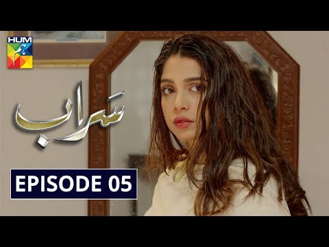 Saraab Episode 5 | English Subtitles | HUM TV Drama 17 September 2020