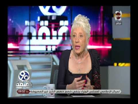 نادية يسري: سعاد حسني صدمت عندما توقفت الحكومة عن تحمل نفقات علاجها
