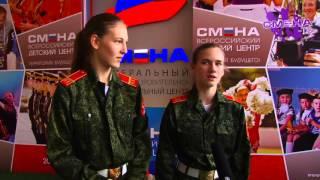 Сменовцы стали участниками Всероссийской патриотической акции «Бескозырка»