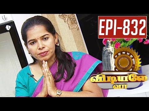 Hibiscus-Hair-Oil-Vidiyale-Vaa-Epi-832-Unavu-Parambriyam-25-07-2016