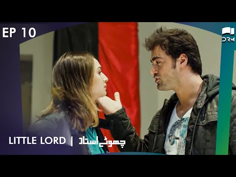 Chotay Ustaad | Little Lord - Episode 10 | Turkish Drama | Urdu Dubbing | RL2N