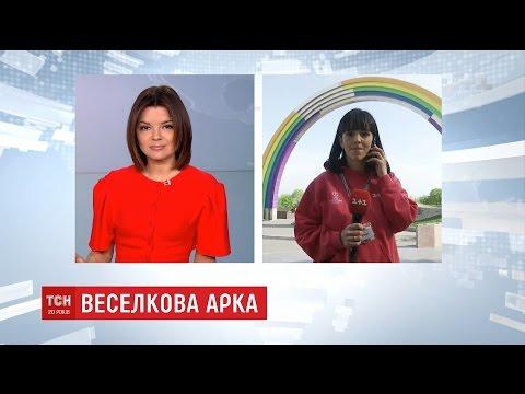 """Фарбування Арки Дружби народів призупинили через протести представників """"Правого сектору"""""""