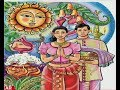 Country ready for the dawn of Sinhala and Tamil New Year (English)