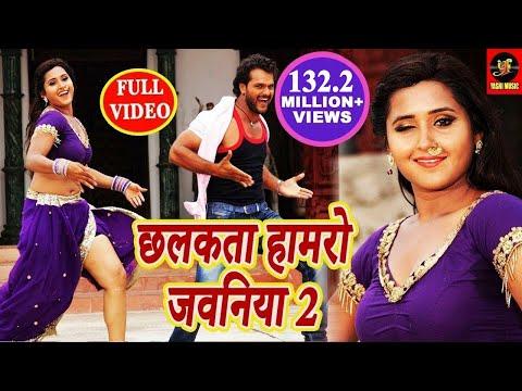 Video Chhalakata Hamro Jawaniya 2 - Full Video Songs -  Khesari Lal & Kajal Raghwani | Bhojpuri 2018 download in MP3, 3GP, MP4, WEBM, AVI, FLV January 2017