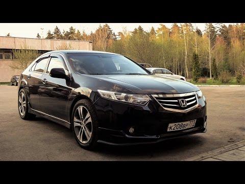 Honda accord 8 код краски фотография