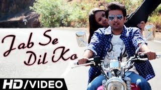 Jab Se Dil Ko Tu Mila Hai - Amit Sengar | Valentine Day 2014 Song - New Hindi Songs 2014