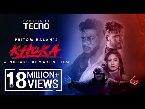Download Khoka (feat Ferdous Wahid) Pritom | Safa  Kabir | Siam | Nuhash Humayun | Bangla New Song 2019 HD Mp4 3GP Video and MP3