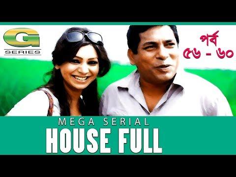 Drama Serial   House Full   Epi 56-60     ft Mosharraf Karim, Sumaiya Shimu, Hasan Masud, Sohel Khan