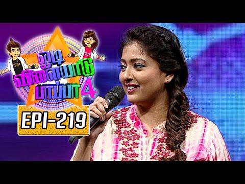 Odi-Vilayadu-Pappa-Season-4-Epi-219-Best-Performer-John-Moni-20-06-2016