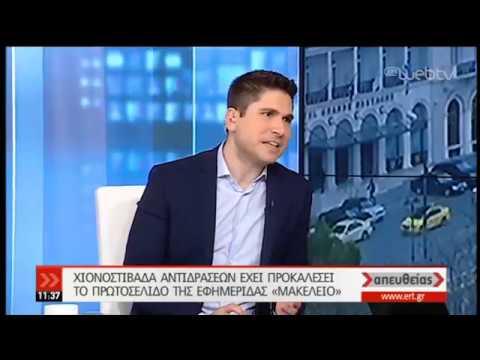 Πώς η Ελλάδα μετατρέπεται σε ελκυστικό προορισμό για τα μεγάλα κινηματογραφικά στούντιο | ΕΡΤ