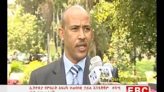 Ethiopian News - The Latest Amharic Evening News From EBC September 29,2014