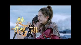 Khmer Chinese Series - Princess Agents 2017 - Eng Sub