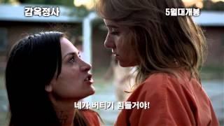 Nonton Jailbait Trailer                        Film Subtitle Indonesia Streaming Movie Download