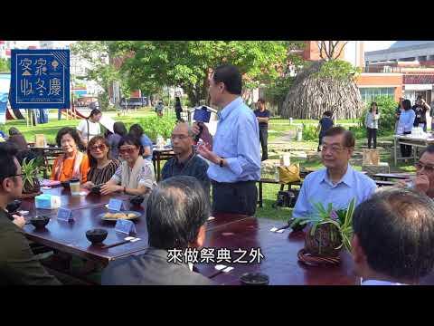 2017台北客家收冬慶活動   12/2熱鬧登場