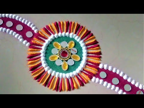 Super Easy and Quick Rakhi Rangoli Designs| Rakshabandhan Rangoli by Shital Mahajan