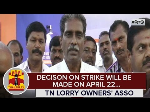 Decision-on-Strike-will-be-Made-on-April-22--Tamil-Nadu-Lorry-Owners-Association