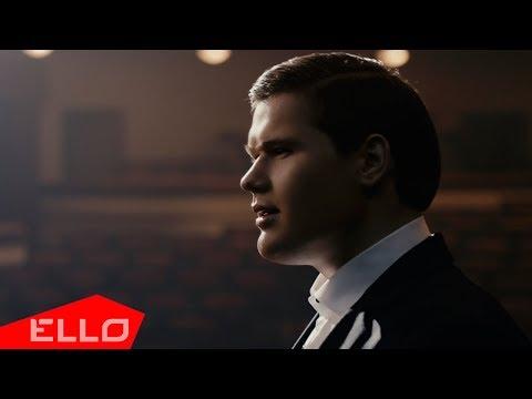 Александр Порядинский - Непокірна / ПРЕМЬЕРА (видео)