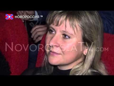 Вечер памяти Влада Листьева в Донецке (видео)