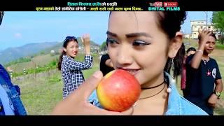 जस्ले राताे राताे गाला चुम्न दिन्छ || Puran Gaha & Sarita Thapa