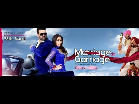 Marriage Da Garriage II Official Theatrical Trailer II Navraj Hans II Jaswinder Bhalla