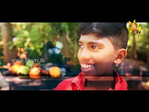 Sundara Rataki - Don Rajeev