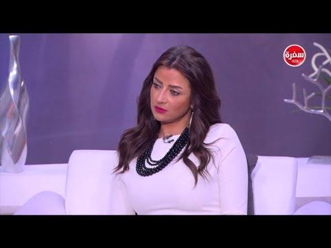 العرب اليوم - شاهد: رضوى الشربيني تشرح