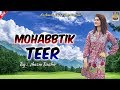 Mohabbtik Teer   New Kashmiri Song 2015    Shazia Bashir