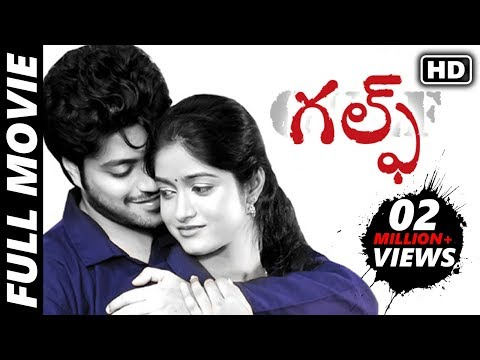 Gulf latest telugu full length movie  || Chetan Maddineni | Dimple | Anil Kalyan