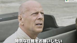 ブルース・ウィリス×ハリウッド&アジアスター総結集の戦争映画が誕生!/映画『エア・ストライク』予告編