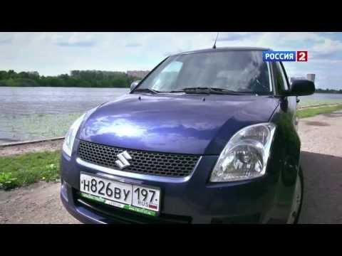 Suzuki Swift 5D Проект Вторичка: обзор Suzuki Swift // АвтоВести 118