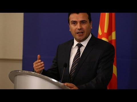 ΠΓΔΜ: Στις 15/1 η τελευταία ψηφοφορία για το Σύνταγμα