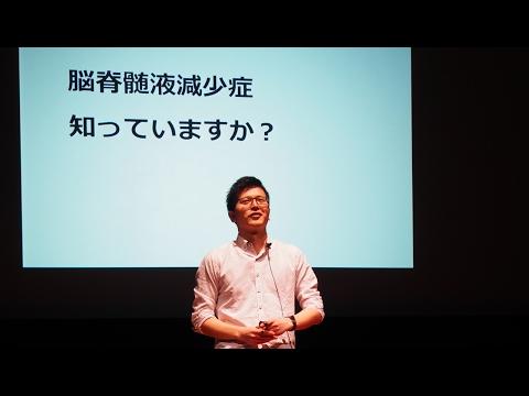 """非交流型webサービス""""feese""""の挑戦"""