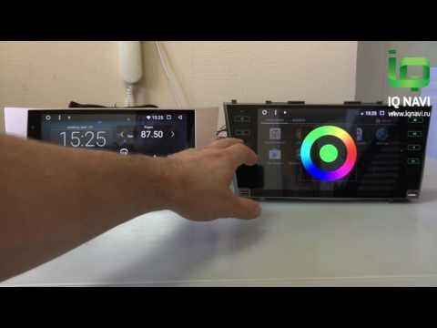 Обзор да соотнесение магнитол в Андроиде IQ NAVI T44-2902 Toyota Camry XV40 (2006-2011)